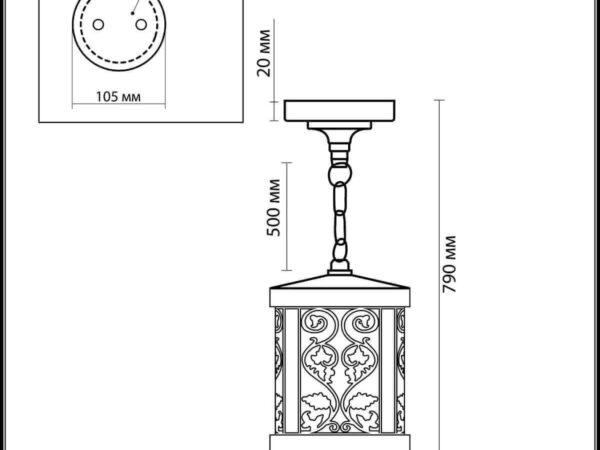 Уличный подвесной светильник Odeon Light Kordi 2286/1