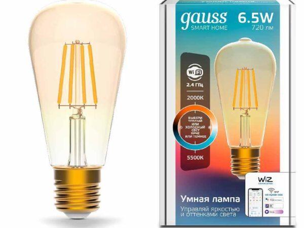 Лампа светодиодная диммируемая филаментная Gauss E27 6,5W 2000-5500K золотистая 1310112