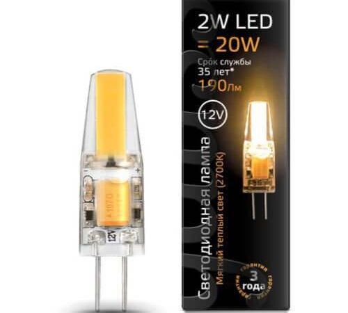 Лампа светодиодная Gauss G4 2W 2700K прозрачная 207707102