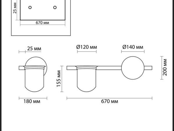 Настенный светильник Odeon Light Flower 4682/1WA