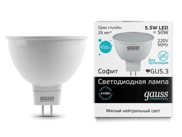 Лампа светодиодная Gauss GU5.3 5.5W 4100K матовая 13526