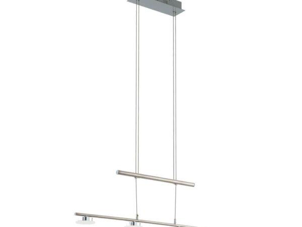 Подвесной светодиодный светильник Eglo Borriol 32869