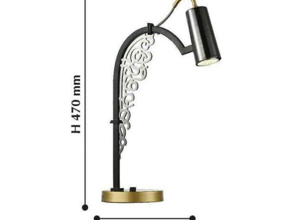 Настольная лампа Favourite Fabia 2300-1T