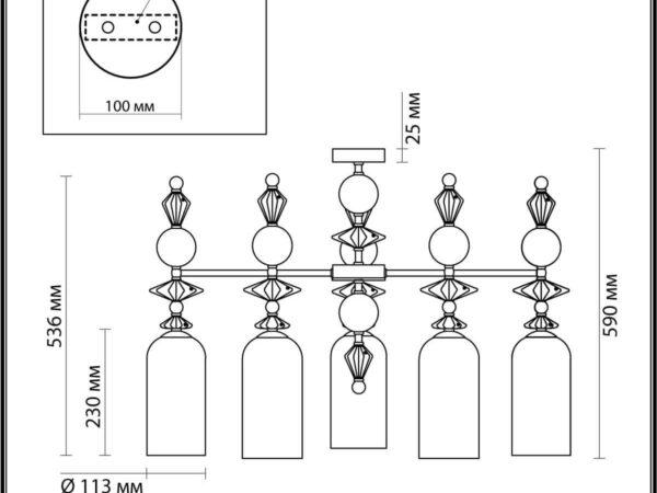 Подвесная люстра Odeon Light Bizet 4855/5C