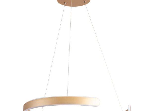 Подвесной светодиодный светильник Arte Lamp Helios A4050SP-1SG