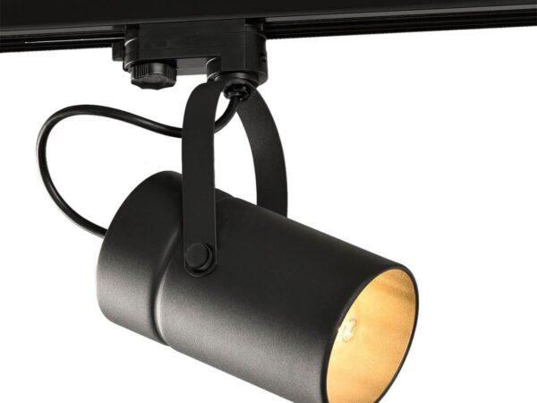 Трековый светильник Mantra Aruba 6045