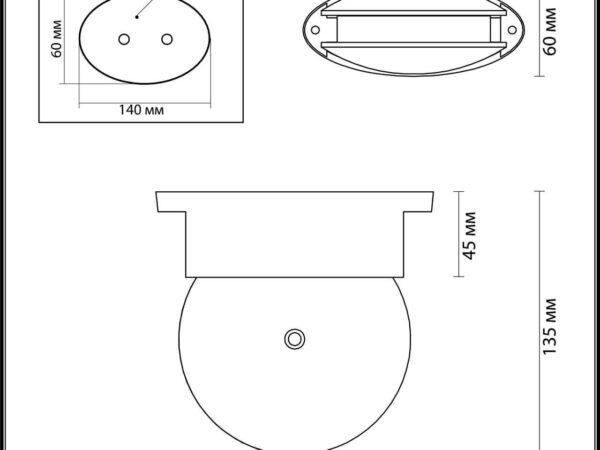 Уличный светодиодный светильник Odeon Light Arrow 3917/9CL