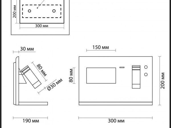 Настенный светодиодный светильник Odeon Light Smart shelf 4201/11WL