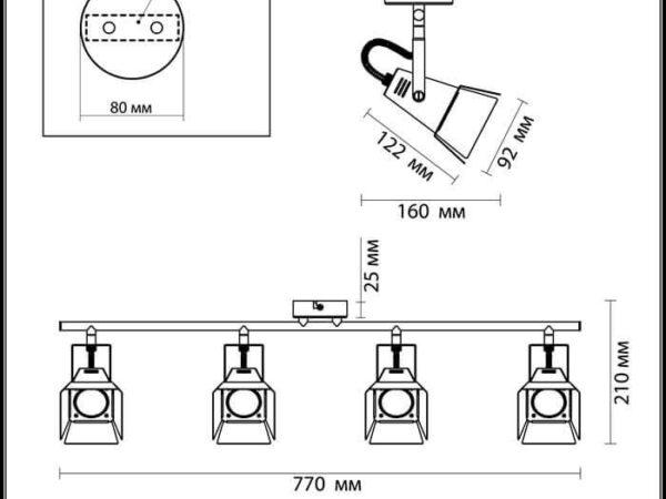 Спот Odeon Light Flexi Techno Pro 3631/4C