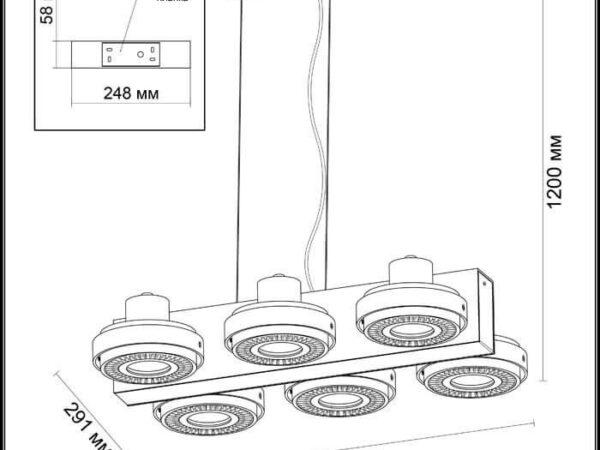 Спот Odeon Light Satelium 3490/6