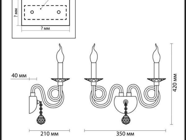 Бра Odeon Light Iria 4601/2W