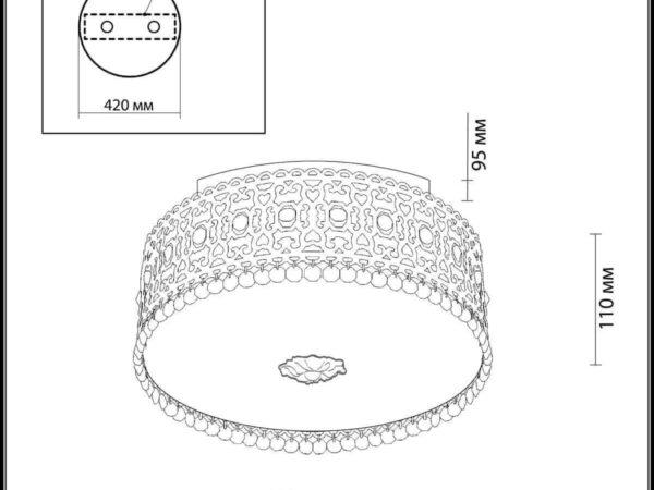 Потолочный светильник Odeon Light Salona 2641/5C