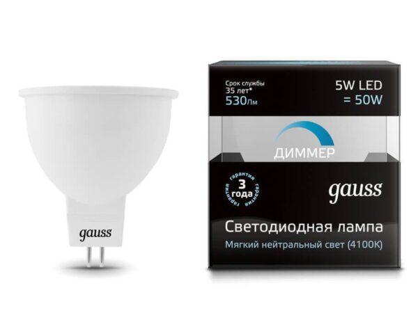 Лампа cветодиодная диммируемая Gauss GU5.3 5W 4100K матовая 101505205-D