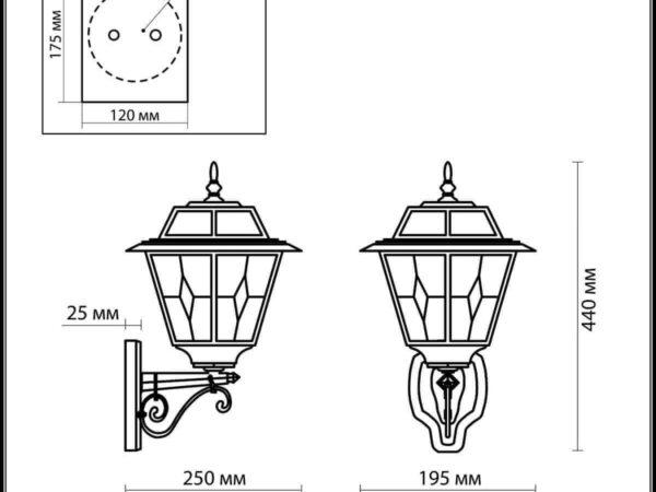 Уличный настенный светильник Odeon Light Outer 2316/1W