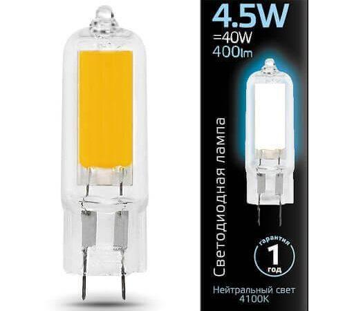 Лампа светодиодная Gauss G4 4.5W 4100K прозрачная 107807204