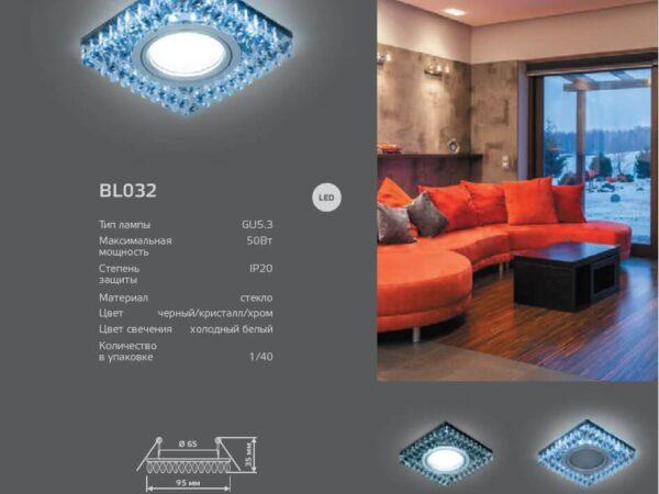 Встраиваемый светильник Gauss Backlight BL032