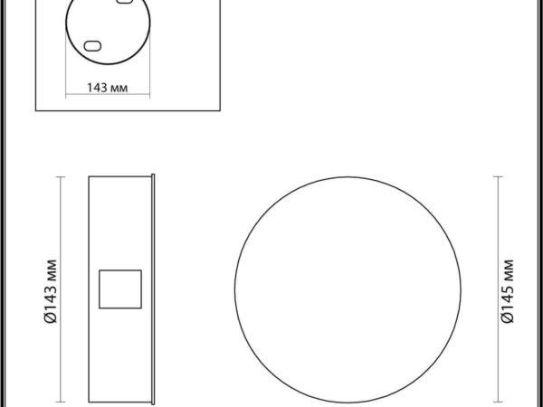 Настенный светодиодный светильник Odeon Light Beata 4264/4WL