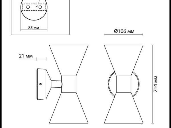 Уличный настенный светильник Odeon Light Axen 4610/10WL