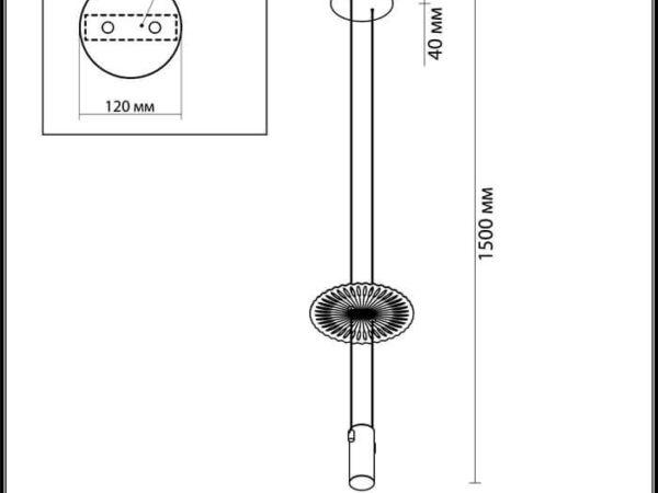 Подвесной светильник Odeon Light Astra 3856/2L