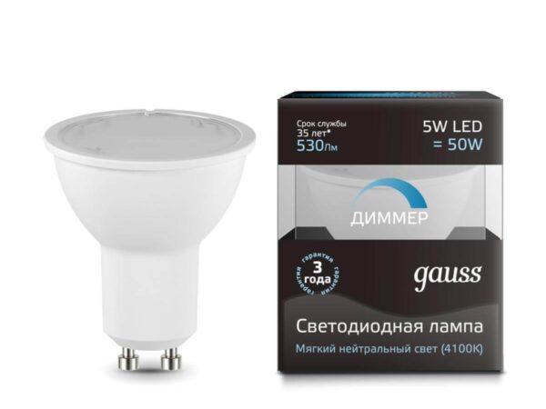 Лампа светодиодная диммируемая Gauss GU10 5W 4100K матовая 101506205-D