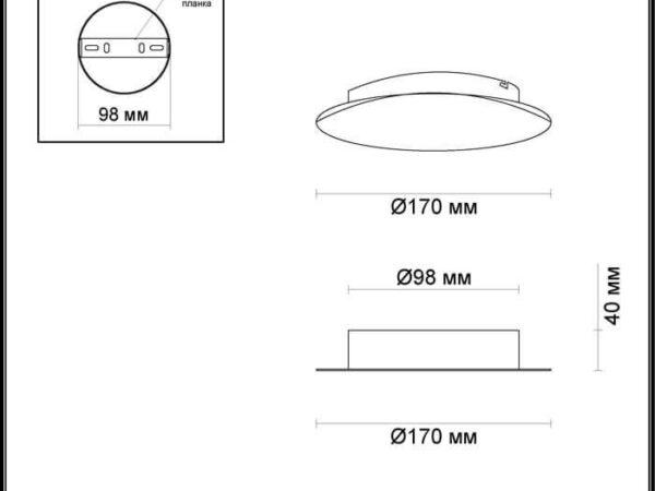 Настенный светодиодный светильник Odeon Light Solario 3562/6WL