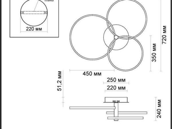Потолочный светодиодный светильник Odeon Light Ringgi 3970/76L