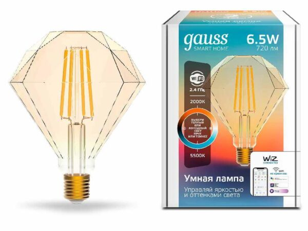 Лампа светодиодная диммируемая филаментная Gauss E27 6,5W 2000-5500K золотистая 1370112