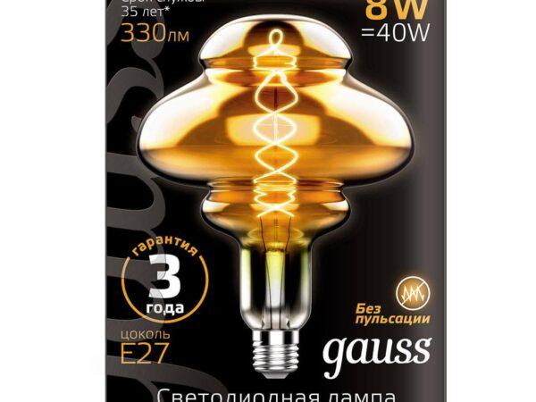 Лампа светодиодная филаментная диммируемая Gauss E27 8W 2400K серая 162802008