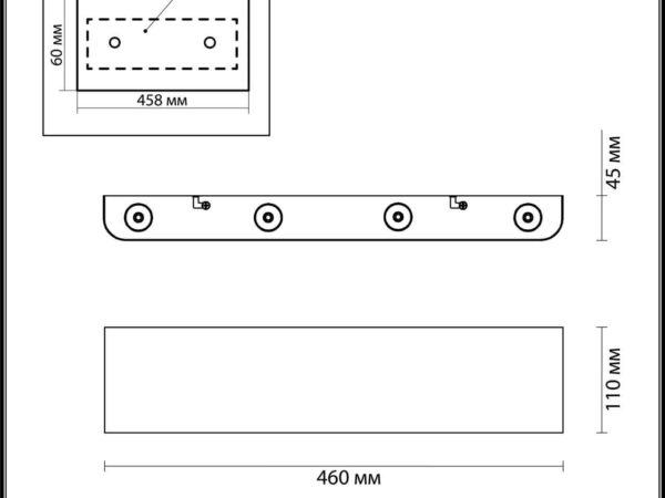 Настенный светодиодный светильник Odeon Light Magnum 3893/8WL