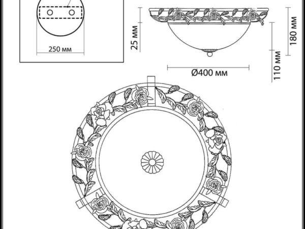 Потолочный светильник Odeon Light Oxonia 2585/3