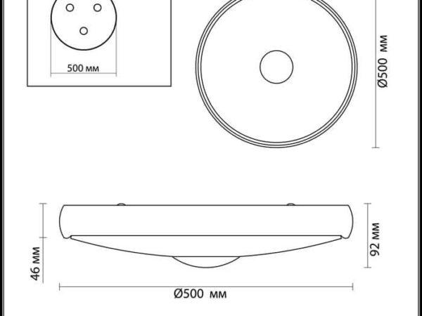 Потолочный светодиодный светильник Odeon Light Brilla 4059/45CL