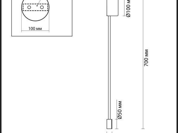 Настенный светодиодный светильник Odeon Light Satellite 3902/5WG