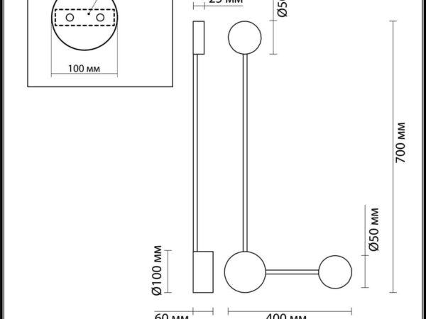 Настенный светодиодный светильник Odeon Light Satellite 3900/10WG