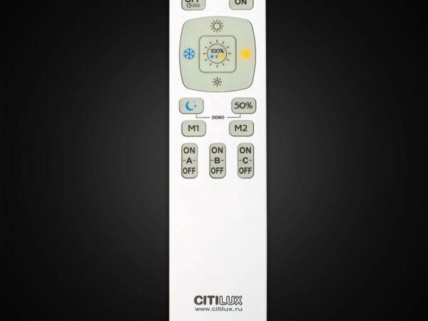 Потолочная светодиодная люстра Citilux Паркер Кофе CL225195R