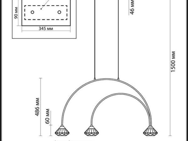Подвесная люстра Odeon Light Arco 4100/3