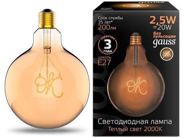 Лампа светодиодная филаментная Gauss E27 2,5W 2000K золотая 176802003