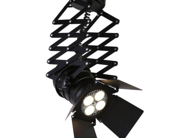 Подвесной светодиодный светильник Favourite Limelight 2070-1U