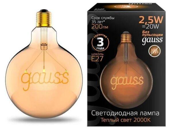 Лампа светодиодная филаментная Gauss E27 2,5W 2000K золотая 175802003