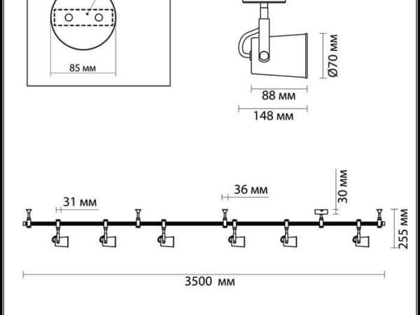 Трековая система Odeon Light Flexi White 3628/6TR