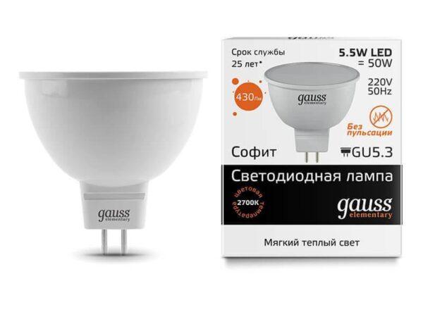 Лампа светодиодная Gauss GU5.3 5.5W 3000K матовая 13516