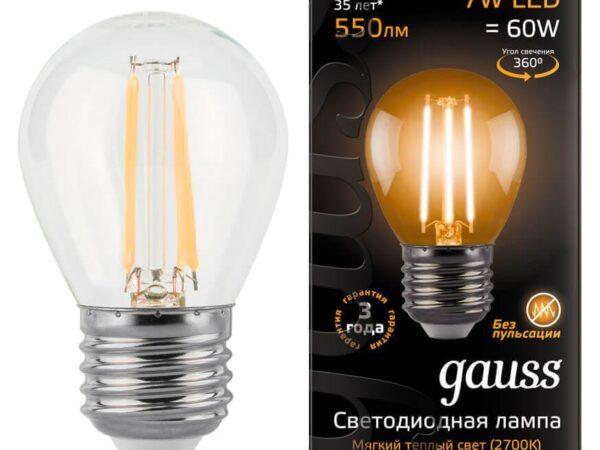 Лампа светодиодная филаментная Gauss E27 7W 2700К прозрачная 105802107