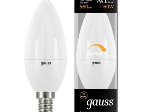Лампа светодиодная диммируемая Gauss E14 7W 3000K матовая 103101107-D