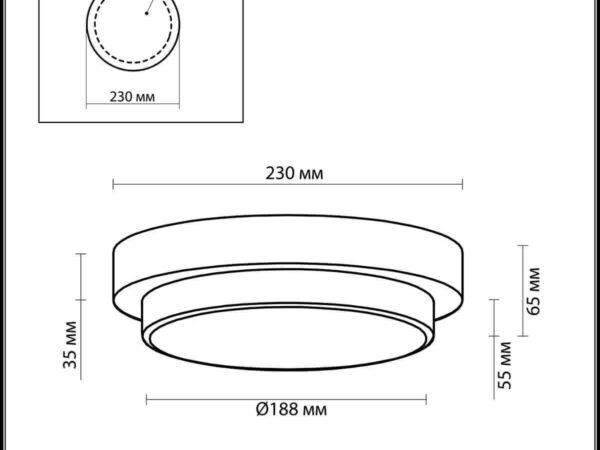 Настенный светильник Odeon Light Holger 2746/1C