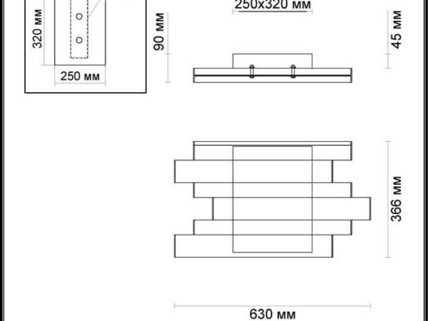 Потолочный светодиодный светильник Odeon Light Remi 4014/71CL