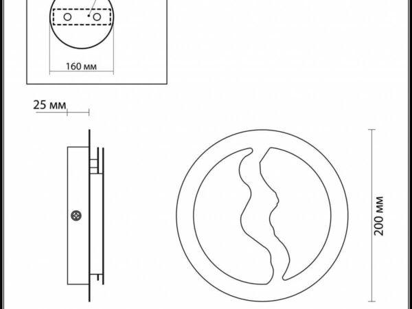 Настенный светодиодный светильник Odeon Light Longwall 3866/10WG