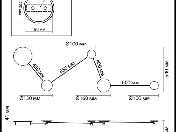 Настенный светодиодный светильник Odeon Light Galaxy 4211/38WL