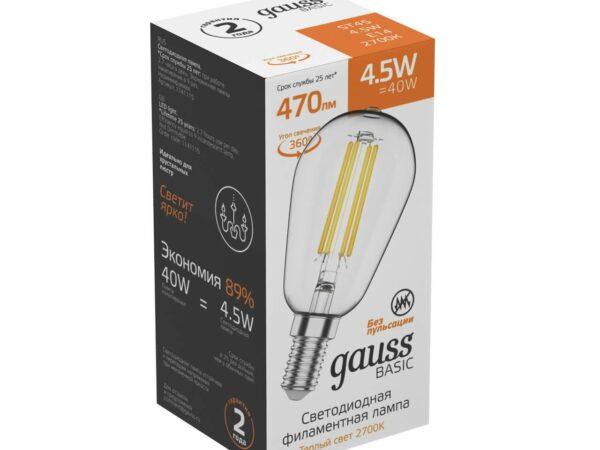 Лампа светодиодная филаментная Gauss E14 4,5W 2700K прозрачная 1141115