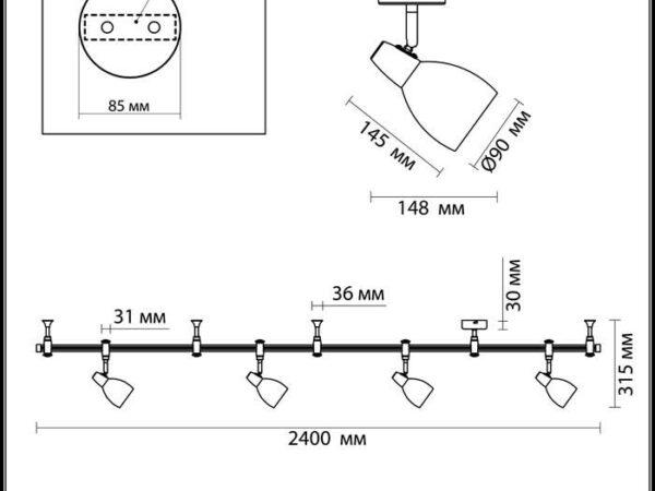 Трековая система Odeon Light Flexi Chrome 3630/4TR