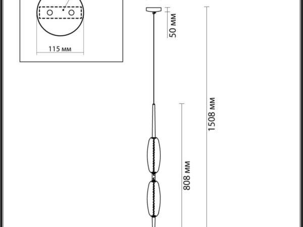 Подвесной светодиодный светильник Odeon Light Spindle 4792/16L