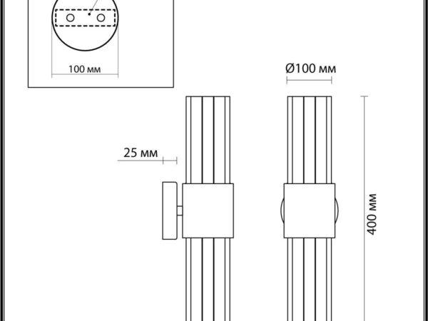 Бра Odeon Light Viketa 4786/2W